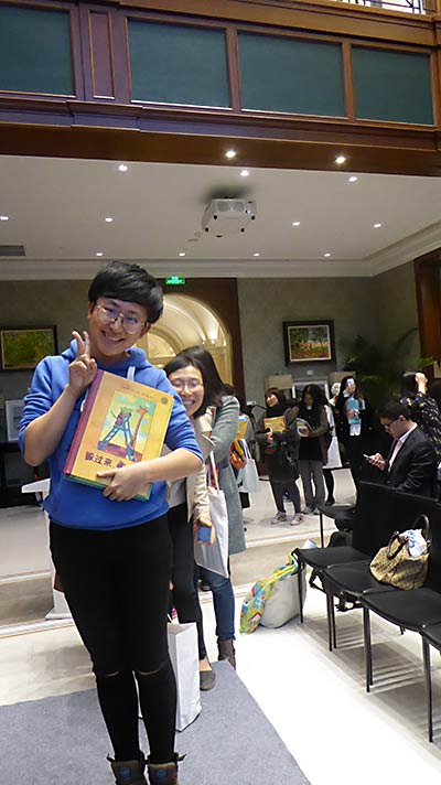 Shanghai-Buchmesse-d