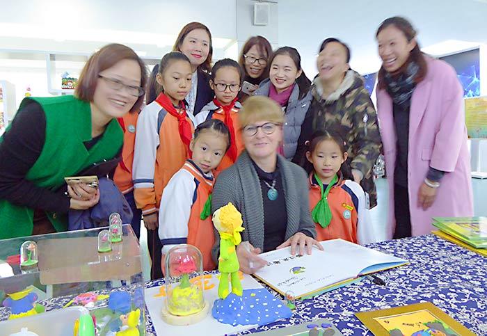 Shanghai-Buchmesse-e